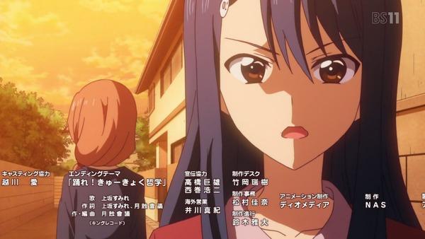 「アホガール」10話 (44)