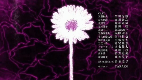 「ダンガンロンパ3 未来編」2話 (35)