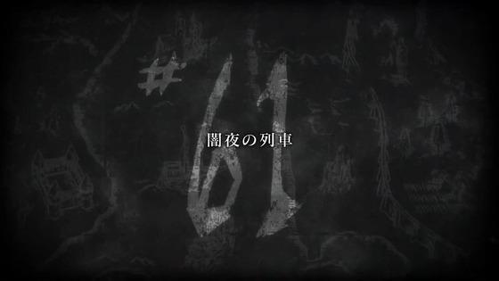 「進撃の巨人 The Final Season」60話(4期 1話)感想 画像 (91)