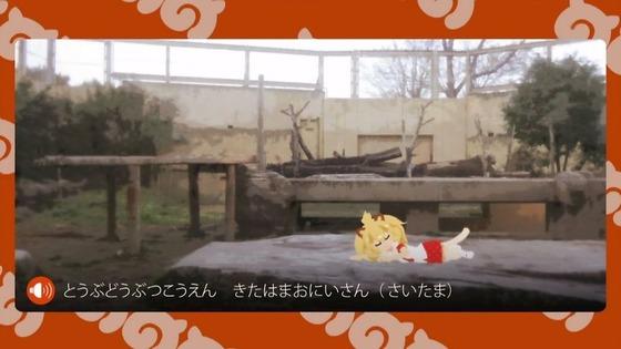 「けものフレンズ」6話 (24)