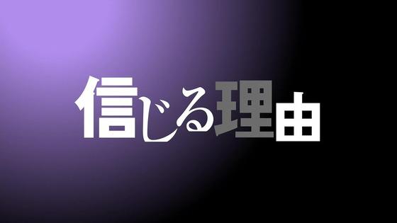 「リゼロ」40話感想 (133)