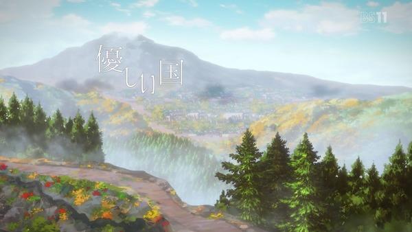 「キノの旅」10話 (3)