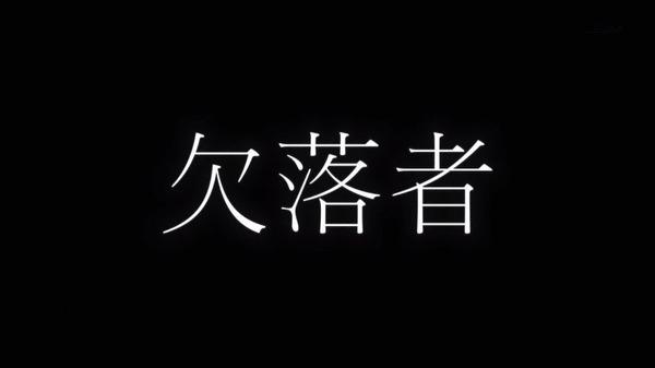 「東京喰種:re」10話感想 (95)