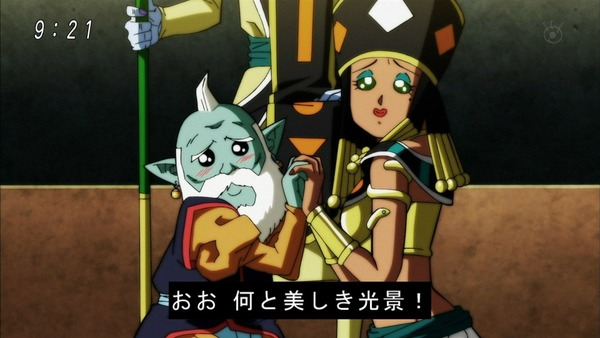 「ドラゴンボール超」102話 (39)