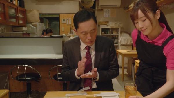 「孤独のグルメ Season8」11話感想 (54)