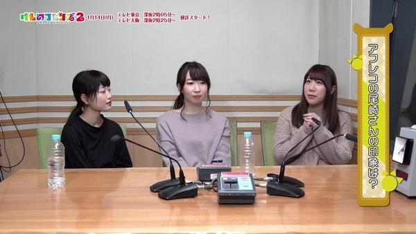 「けものフレンズ2」第0話 (11)