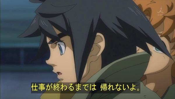 「鉄血のオルフェンズ」22話 (13)