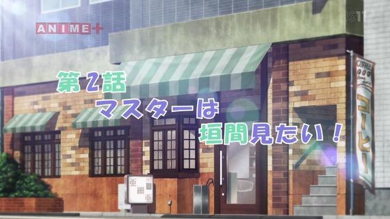 「宇崎ちゃんは遊びたい!」第2話感想 (5)