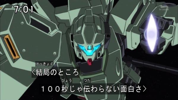 「機動戦士ガンダム ユニコーンRE0096」 (11)