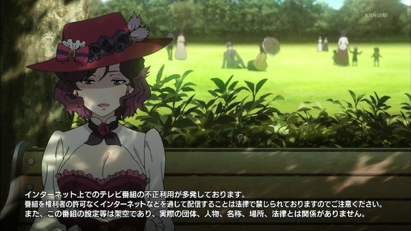 「プリンセス・プリンシパル」6話 (6)