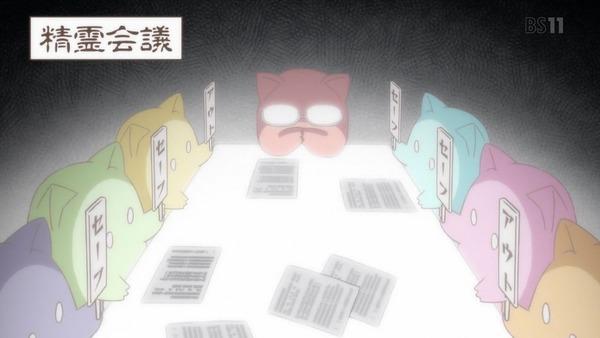 「上野さんは不器用」10話感想 (11)