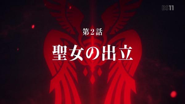 「FateApocrypha」2話 (88)