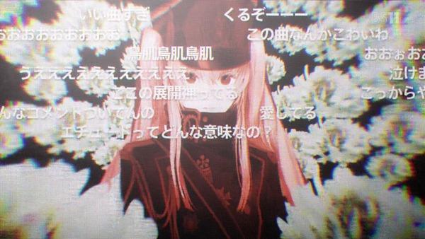 「ReCREATORS(レクリエイターズ)」8話 (23)