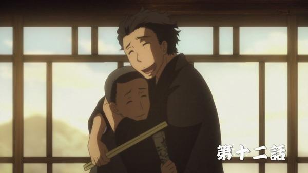「昭和元禄落語心中」12話感想  (6)