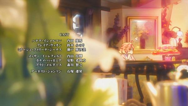 「マクロスΔ(デルタ)」8話感想 (60)