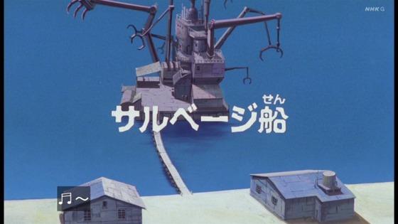 「未来少年コナン」第9話感想 (10)