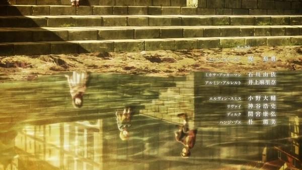 「進撃の巨人 Season3」(3期 13話)50話感想 (44)