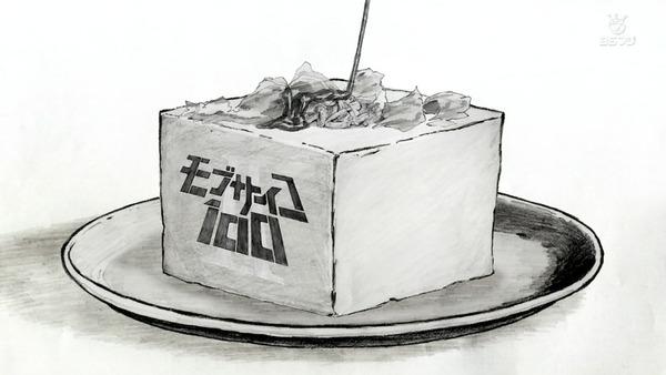 「モブサイコ100Ⅱ」2期 6話感想 (60)