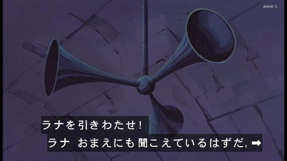 「未来少年コナン」第22話感想 画像  (42)