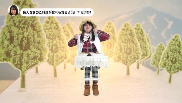 「ゆるキャン△」第9話感想 画像  (9)