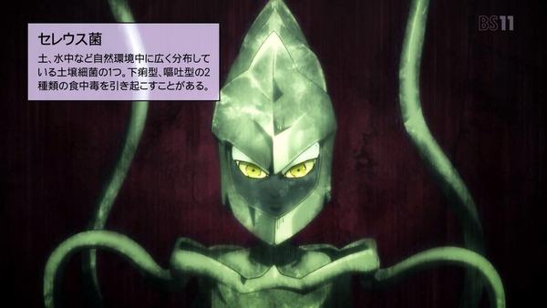 「はたらく細胞」11話感想 (23)