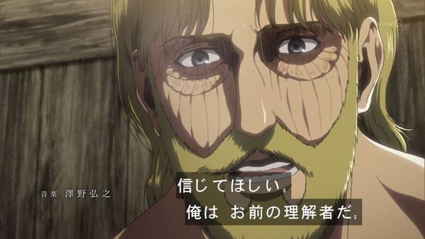 「進撃の巨人」55話感想 (8)