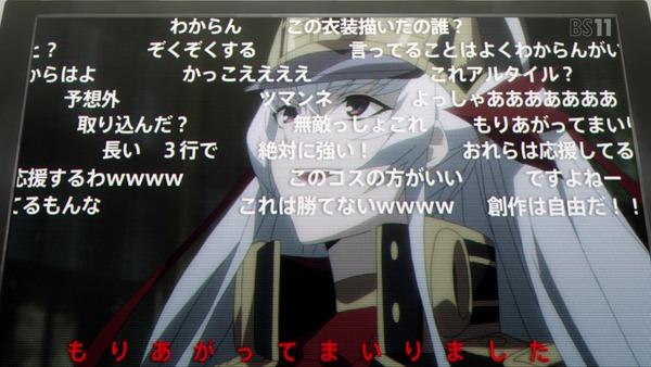 「ReCREATORS(レクリエイターズ)」20話 (44)