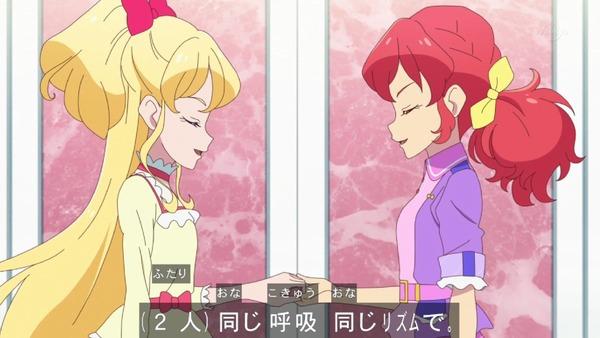 「アイカツフレンズ!」2話感想 (95)