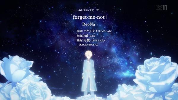 「アリシゼーション」SAO3期 14話感想 (41)