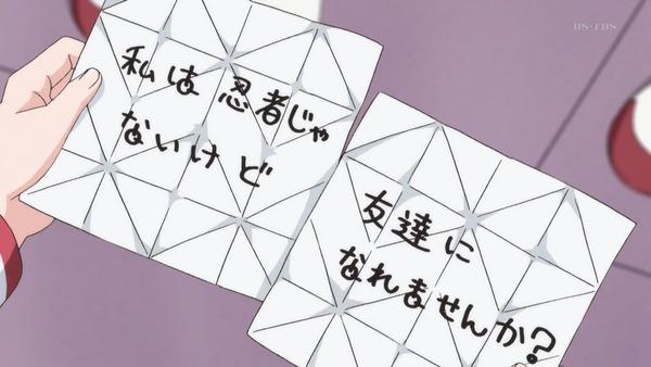 「ひとりぼっちの○○生活」4話感想 (33)