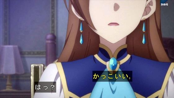 「はめふらX」2期 4話感想 (37)