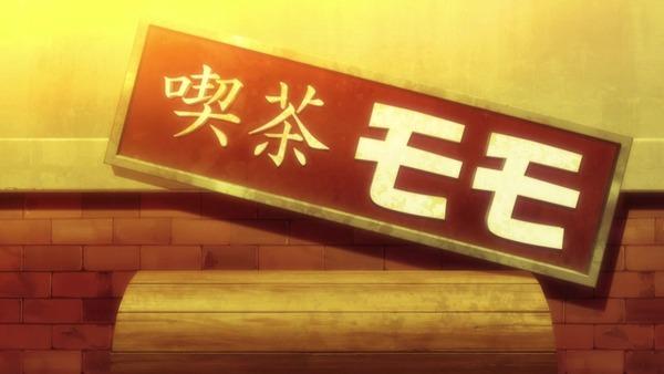 「ゲゲゲの鬼太郎」6期 87話 感想 画像 (23)