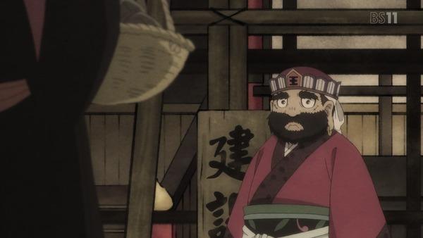 「鬼灯の冷徹」第弐期 1話 (24)