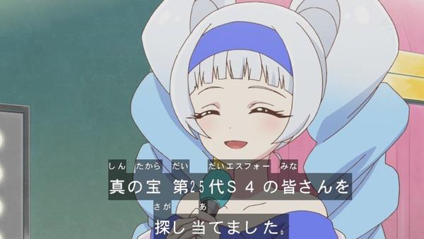 「アイカツスターズ!」第67話 (63)