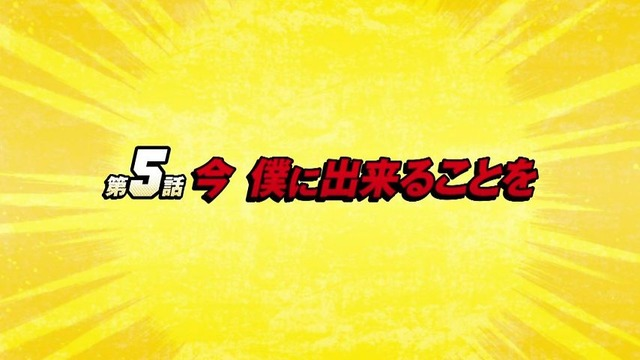 「僕のヒーローアカデミア」5話感想 (10)