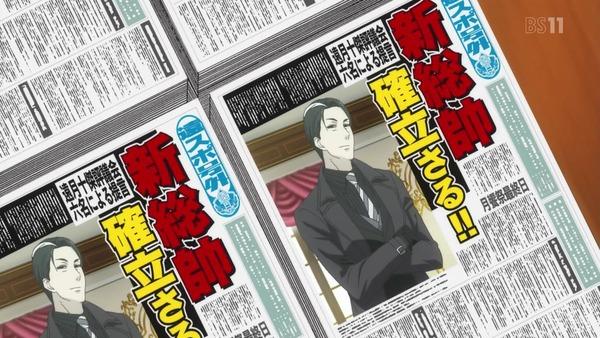 「食戟のソーマ 餐ノ皿(3期)」6話 (16)
