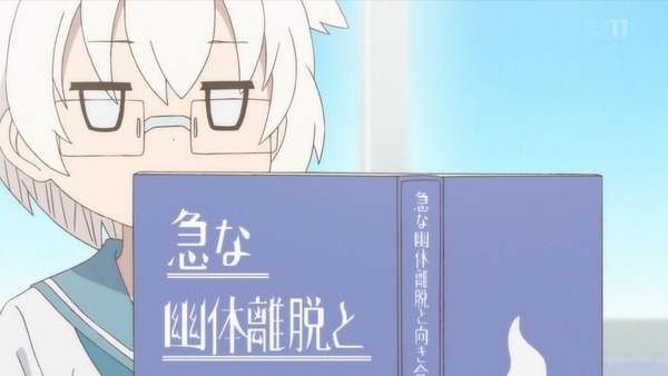 「上野さんは不器用」10話感想 (55)