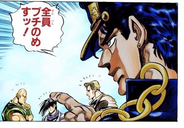 「ジョジョの奇妙な冒険 ダイヤモンドは砕けない」12話 (1)