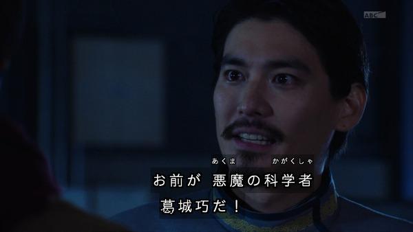 「仮面ライダービルド」15話 (50)