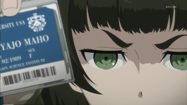 「シュタインズ・ゲート ゼロ」1話感想 (80)