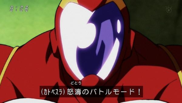 「ドラゴンボール超」117話 (5)