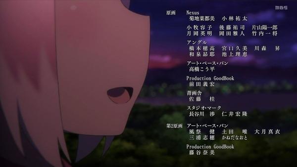 「グランベルム」第11話感想 (51)