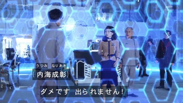 「仮面ライダービルド」10話 (7)