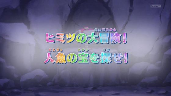 「トロピカル~ジュ!プリキュア」21話感想 (93)