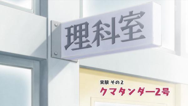 「上野さんは不器用」1話感想 (29)