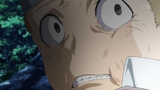 「グレイプニル」第10話感想 (33)