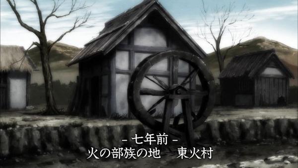 暁のヨナ (72)