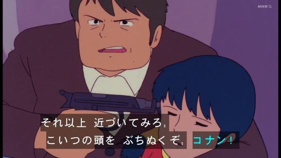 「未来少年コナン」第23話感想 画像 (21)