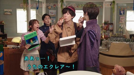 「仮面ライダーセイバー」第3話感想  (10)