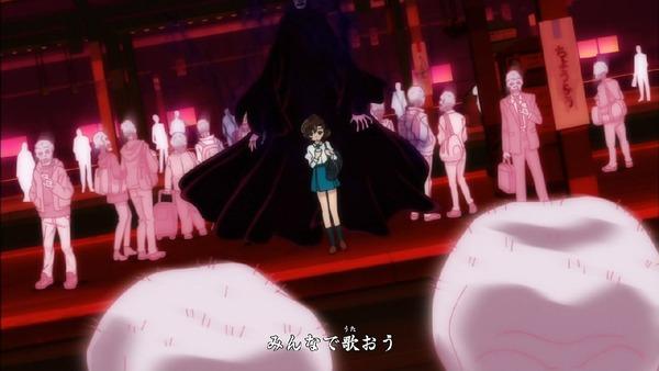 「ゲゲゲの鬼太郎」6期 4話感想 (2)